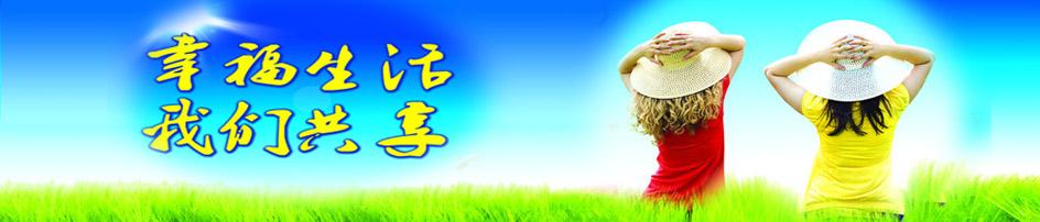 必威体育权威官网津诚betway365体育必威app精装版公司