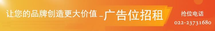 必威体育权威官网betway365体育