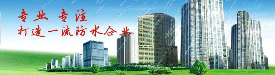 必威体育权威官网津建betway365体育防腐公司