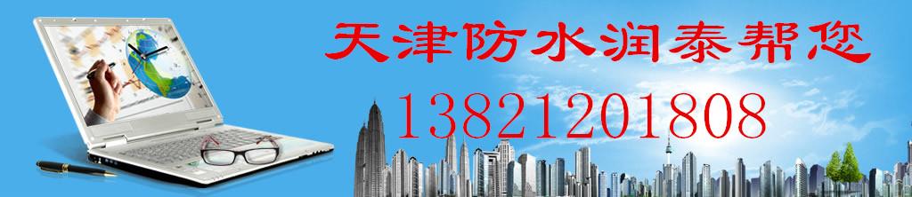 必威体育权威官网润泰betway365体育保温工程