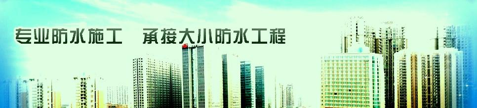 必威体育权威官网宇泰建设工程有限公司