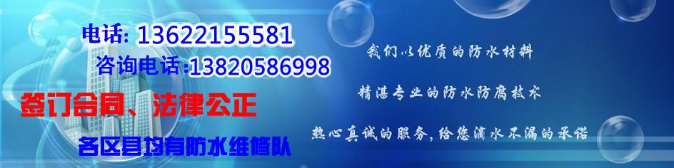必威体育权威官网垄诚betway365体育工程公司