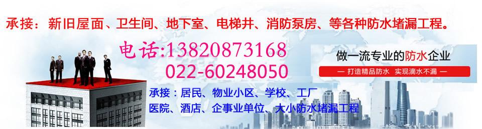 必威体育权威官网禹神betway365体育工程公司