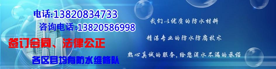 必威体育权威官网垄诚betway365体育建筑公司