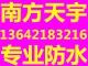 必威体育权威官网南方天宇betway365体育专家