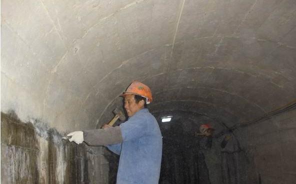 隧道betway365体育堵漏